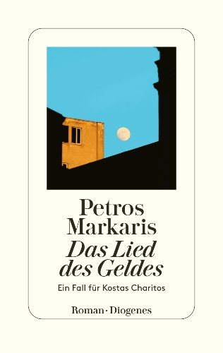 Now published: The Melody of Money by Petros Markaris
