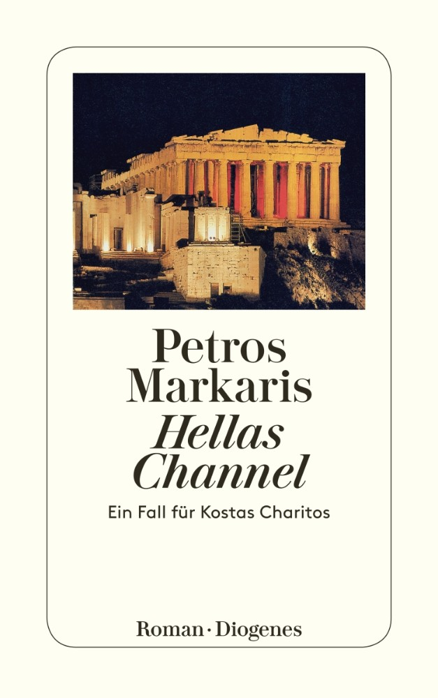 Hellas Channel