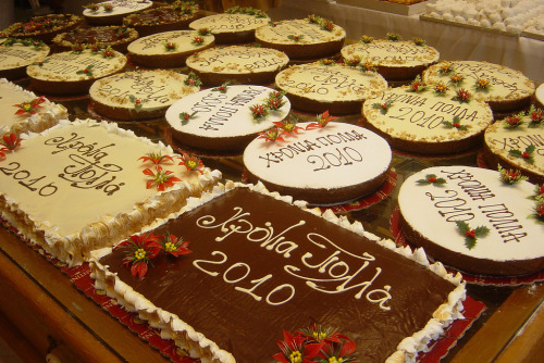 Foto: © Vassilis, New Years Cake - Vassilopita, (CC BY-SA 2.0) via flickr.com